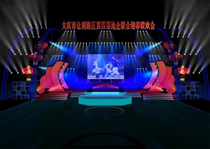 Light Weight Exterior Stage Rental LED Display With 640mmx640mm Aluminum Cabinet
