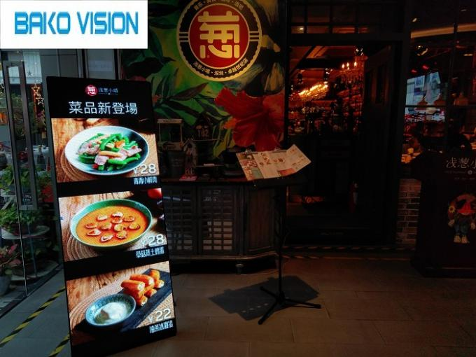 P2.5 Ultra Thin Full Color Easy-to-Control LED Poster Display with High Refresh Rate for Advertising