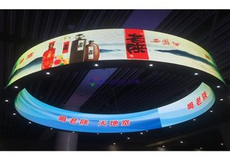 1500 Nits High Definition Cylinder Led Display , Fanless Soft Led Screen