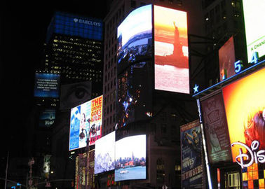 Concave Nationstar Outdoor Fixed LED Display Ad Panels P8  High Brightness
