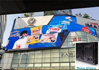 Outdoor Fixed Billboard LED Display Screen Panel Led Tvs Wall P8 P10 For Advertising