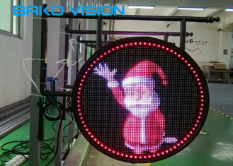 China Remote Control Outdoor Led Display Boards P4.68 Waterproof Round Shape Sign supplier