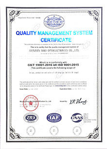 China Shenzhen Bako Vision Technology Co., Ltd Certification